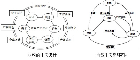 黎厚斌-2.jpg