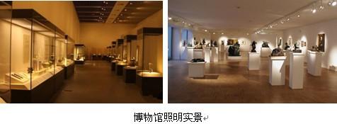 博物馆照明实景.jpg